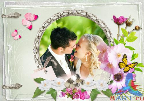 PSD frame - Silver Wedding