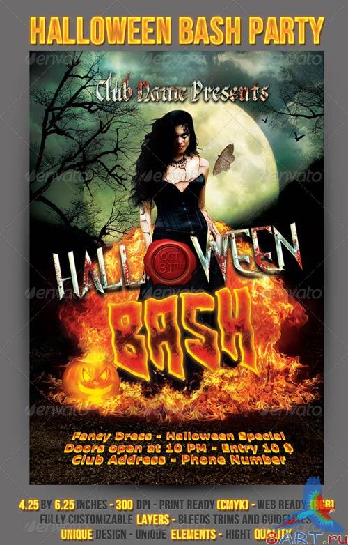 GraphicRiver Halloween Bash Party Flyer