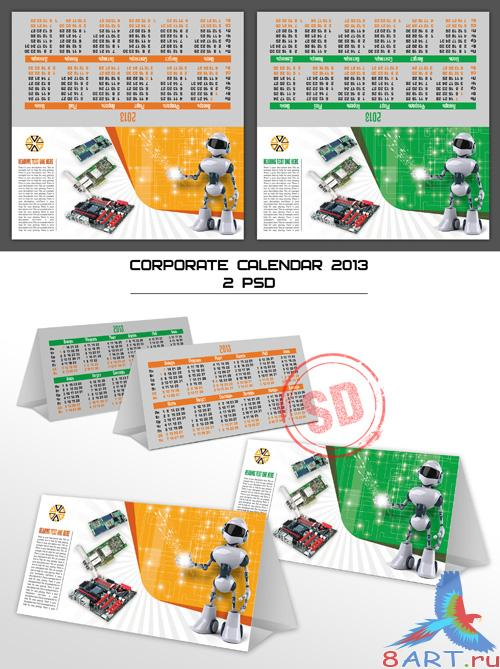 Corporate Calendars 2013 PSD Template - 5