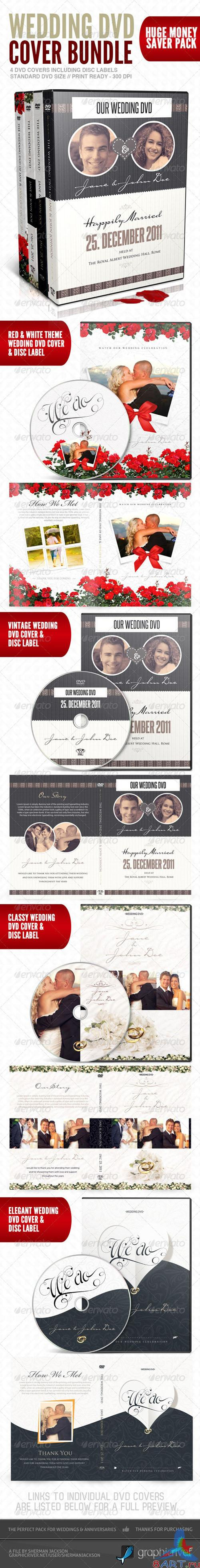 GraphicRiver - Wedding DVD Cover & Disc Label Premium Bundle 2071412