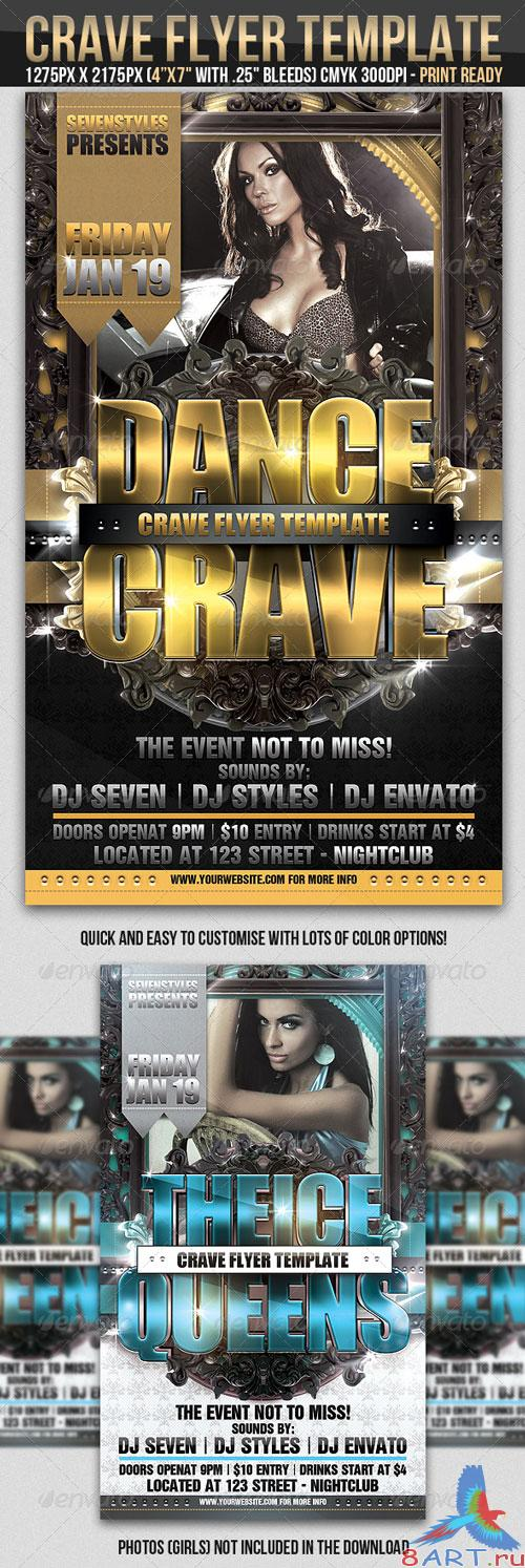 GraphicRiver - Crave Flyer Template
