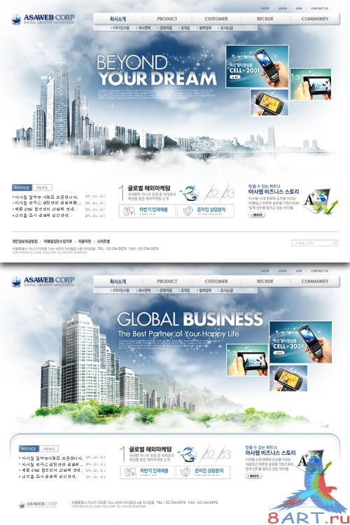 Business Web Templates - Beyond Your Dream