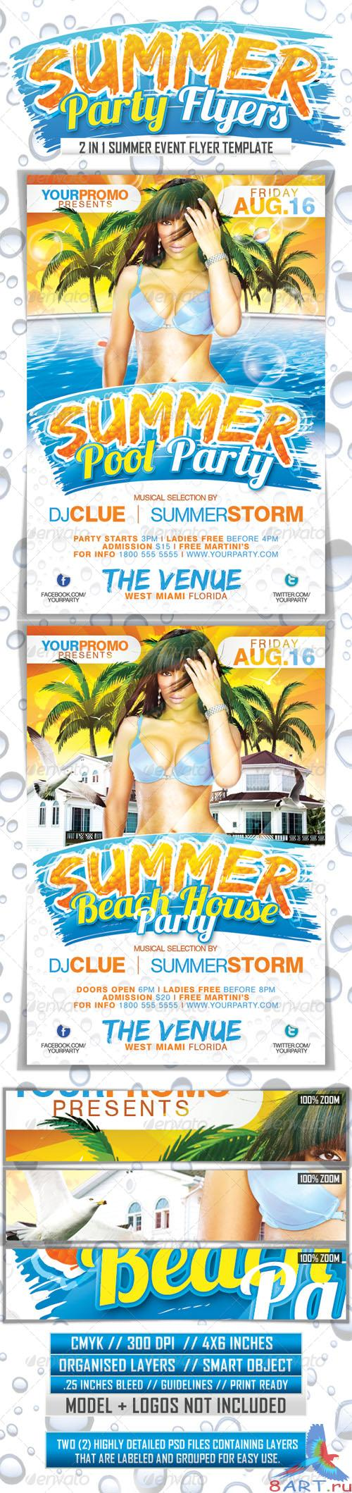 GraphicRiver - Summer Party Flyers 2529632