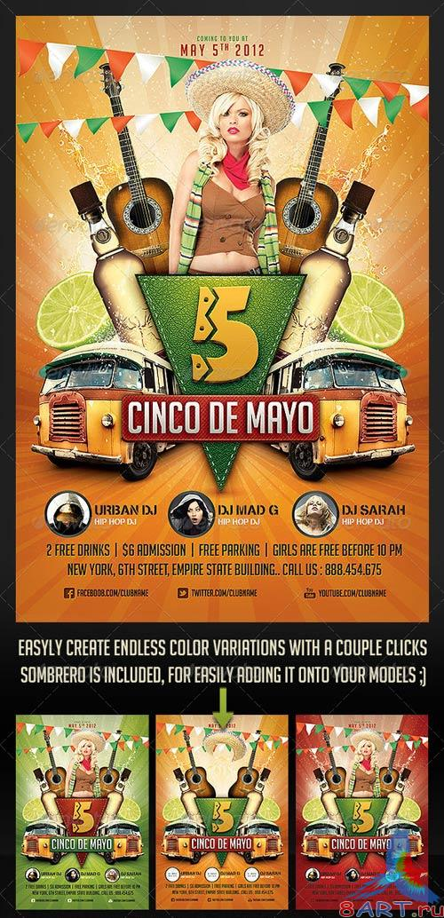 GraphicRiver Cinco de Mayo Party Flyer 2
