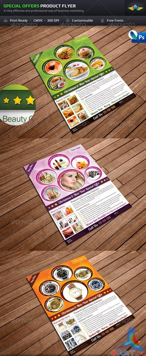 GraphicRiver Special Offers Product Flyer