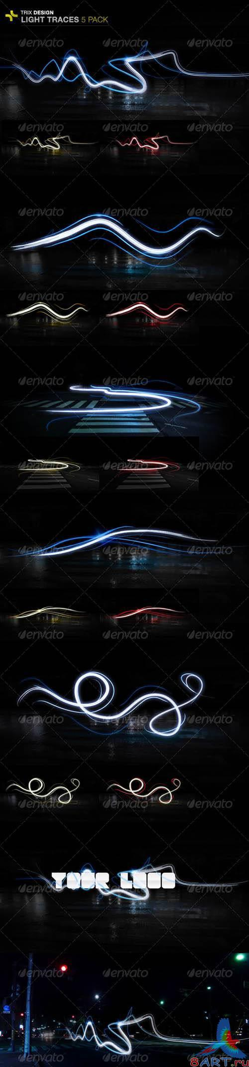 Graphicriver Light-Trails 5 Pack