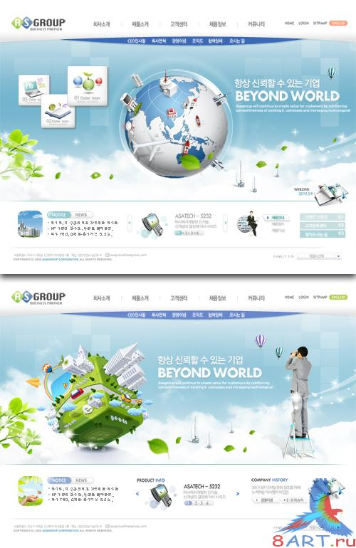 PSD Web Templates - Clean Style Business Website