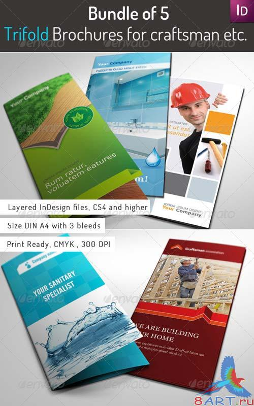 GraphicRiver Bundle of 5 Trifold Brochures