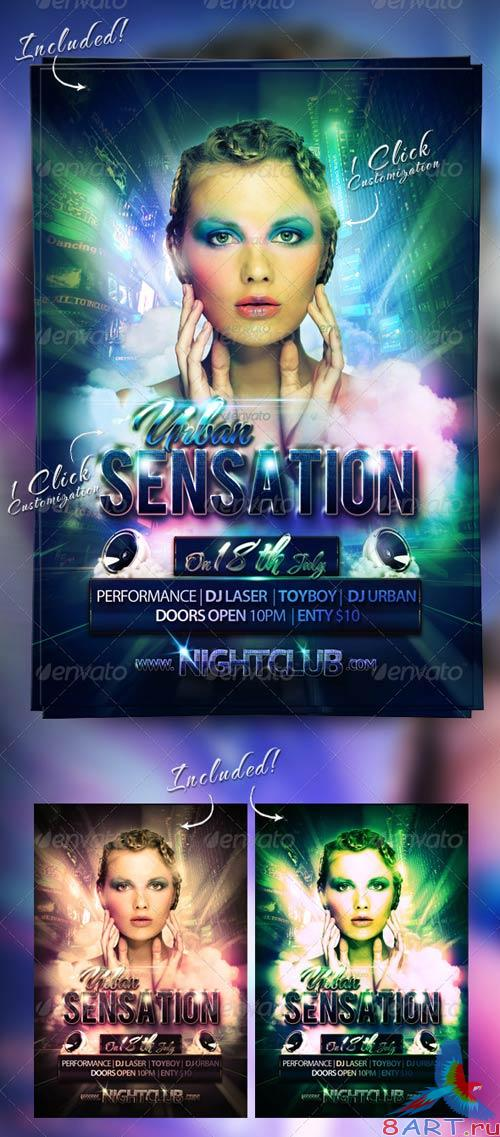 GraphicRiver Sensation Party Flyer Template