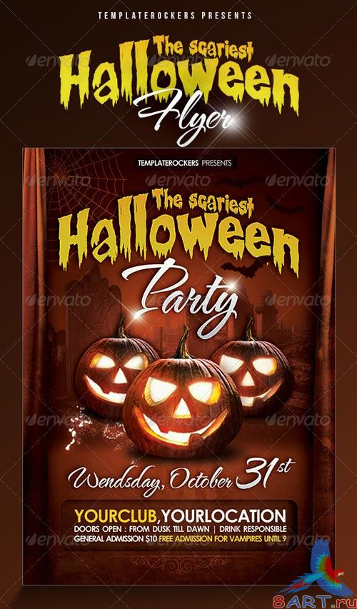 GraphicRiver Scariest Halloween Party Flyer - 3 Sizes