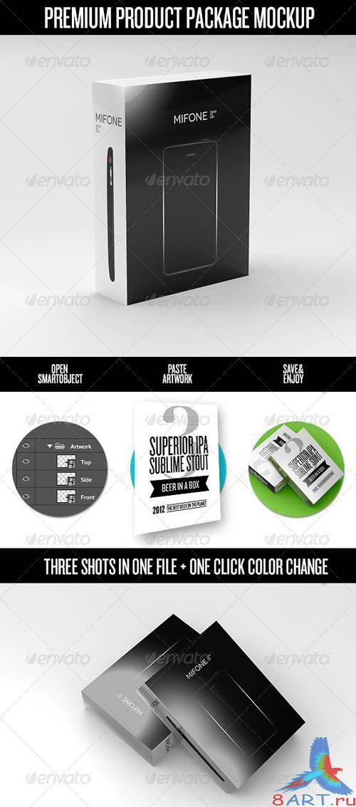 GraphicRiver Premium Product Box / Package Mock-Up