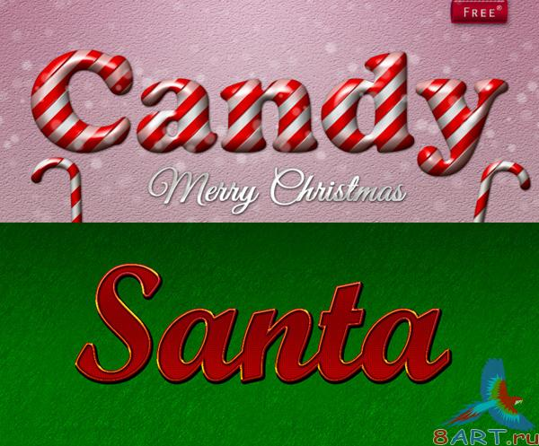 Santa and Christmas Candy styles for Photoshop