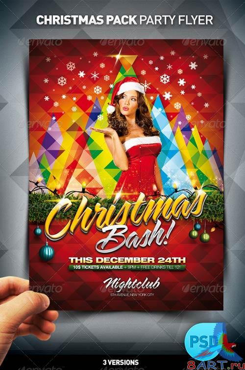 GraphicRiver Christmas Bash Party Flyer Template