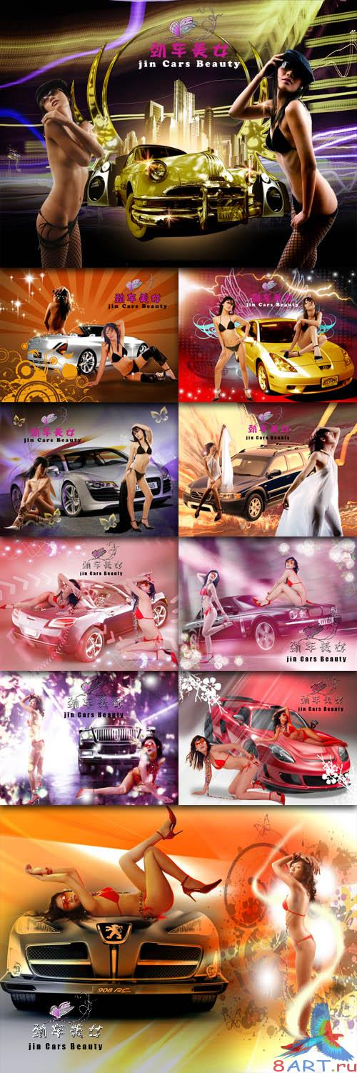 Art beauty photo template Jin car