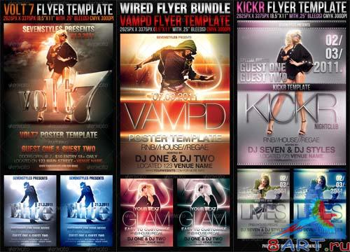Graphicriver Wired Flyer Bundle - REUPLOAD