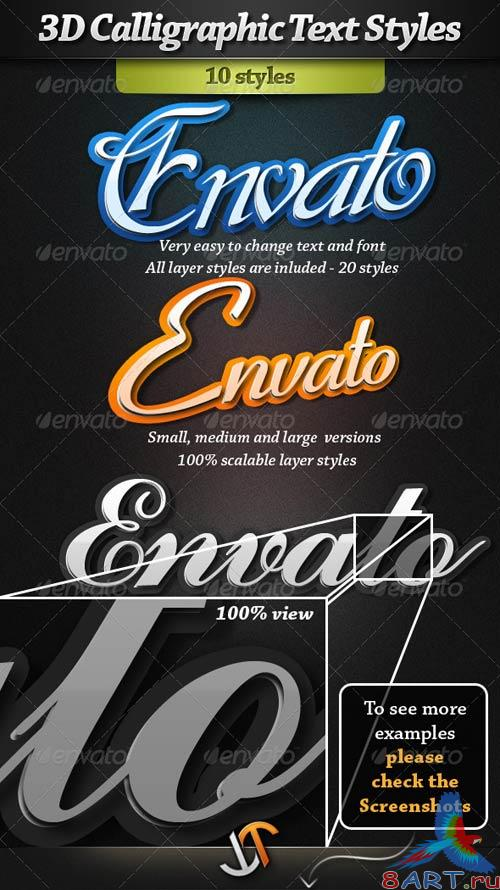 GraphicRiver 3D Calligraphic Text Styles