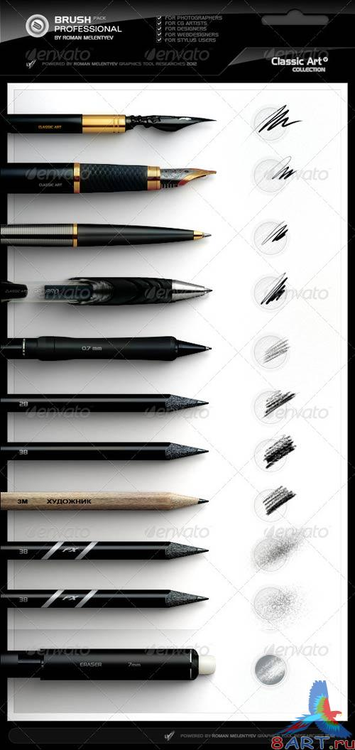 GraphicRiver Brush Pack Professional volume 4 - Classic Art