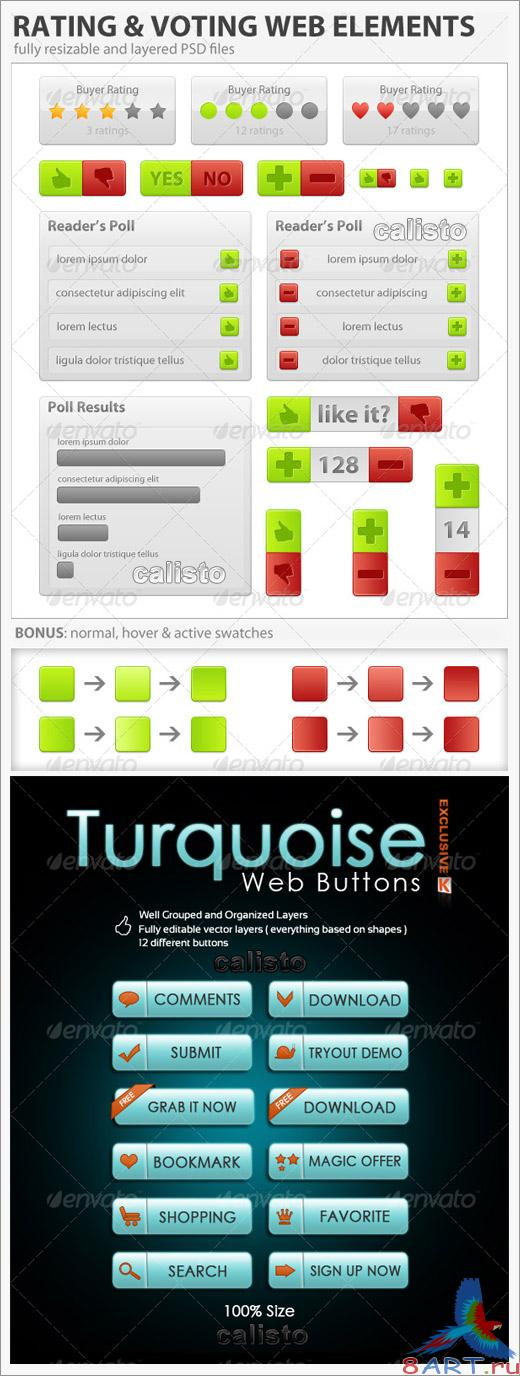 Rating & Voting Elements. Turquoise Web Buttons - GraphicRiver