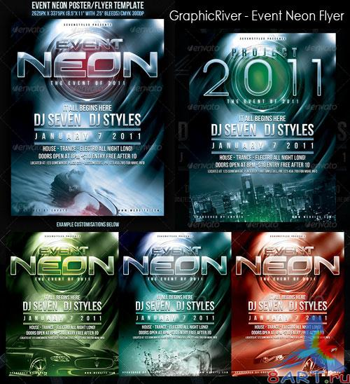 GraphicRiver Event Neon Flyer Poster Template