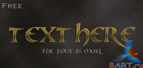 Gold Text Style for Photoshop