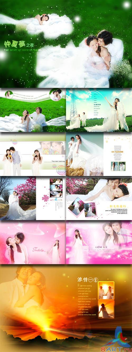 PhotoTemplates - Wedding Collection Vol.7 (77517)
