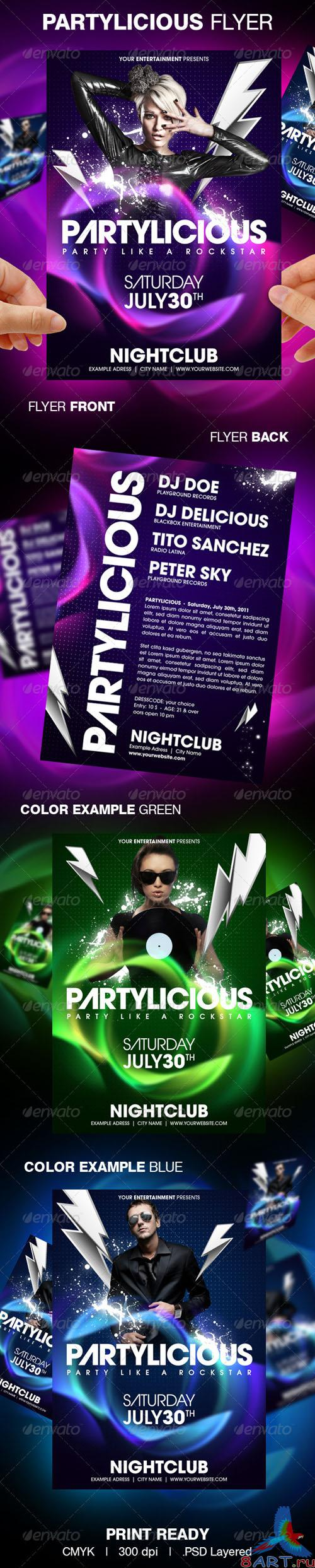 GraphicRiver - Partylicious Party Flyer