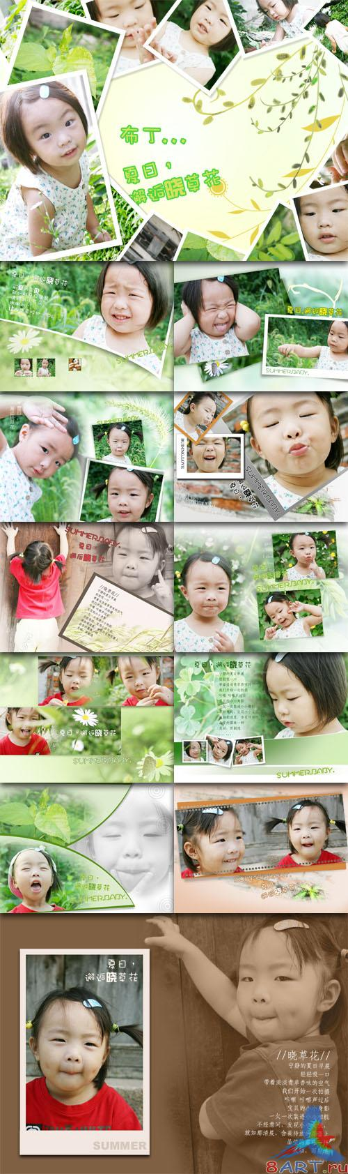 Children Photo Templates - Summer, met flower