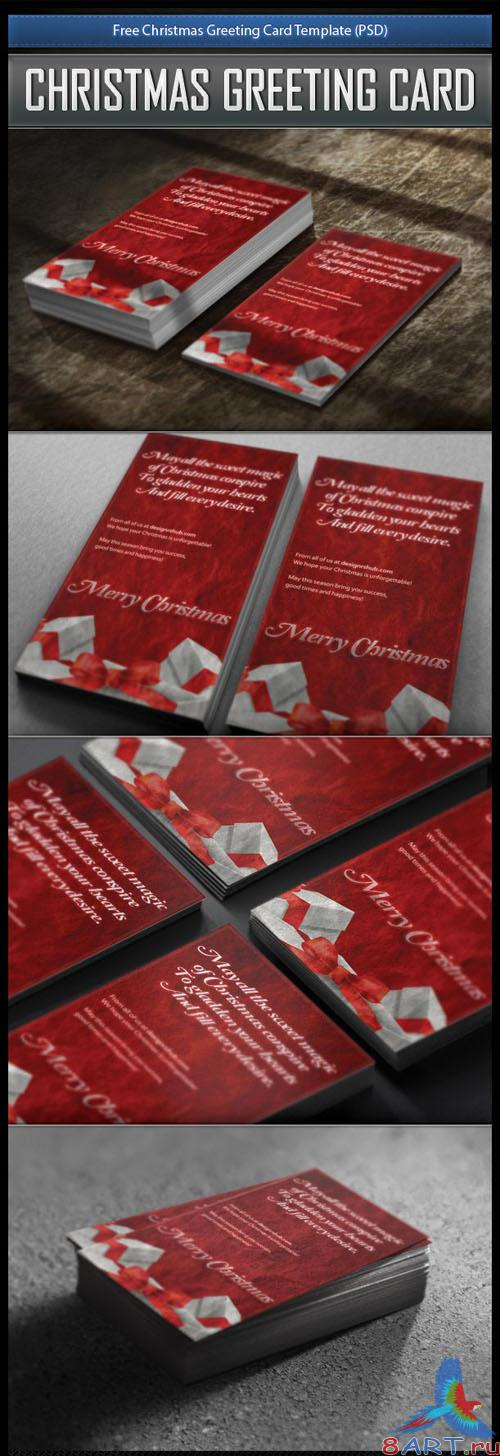 Christmas Greeting Card PSD Template