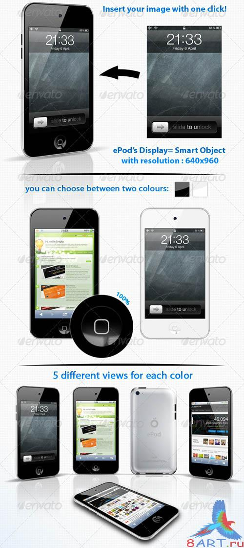 GraphicRiver ePod Touch 4g Mock-up