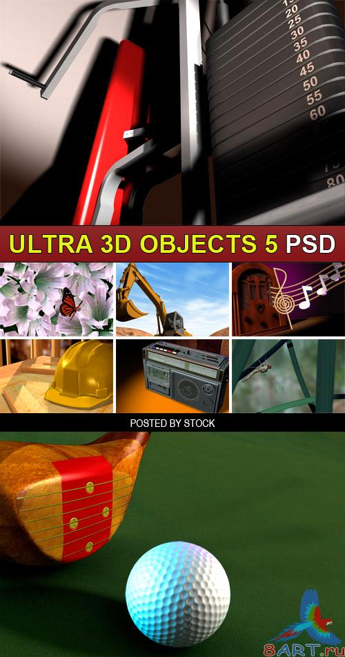 PSD Source - Ultra 3d objects 5