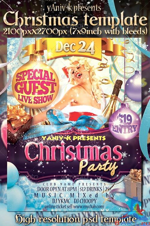 GraphicRiver Christmas Party Flyer Template 1041192
