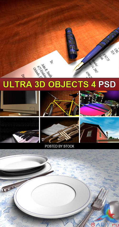 PSD Source - Ultra 3d objects 4