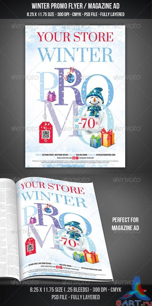 GraphicRiver Winter Promotional Flyer / Magazine AD