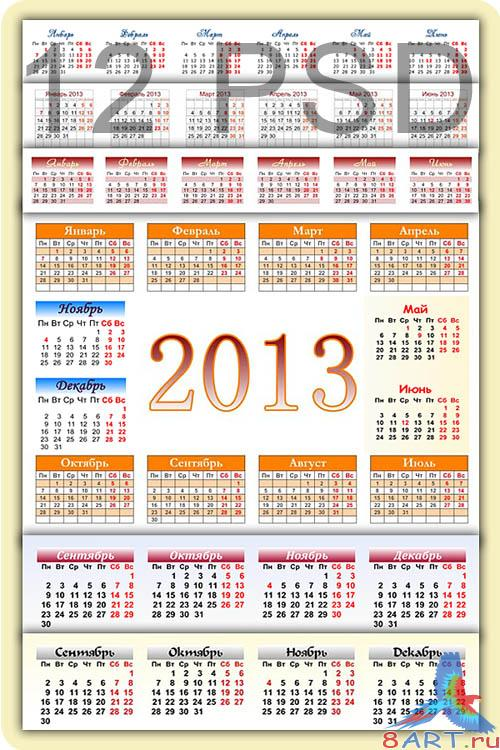 12 ����������� ����� ��� 2013 ��� / 12 calendars grids for 2013