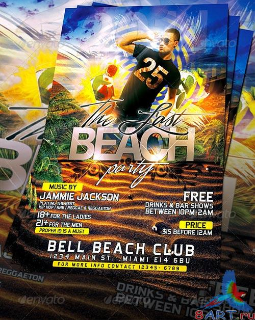 GraphicRiver Last Beach Party Flyer Template