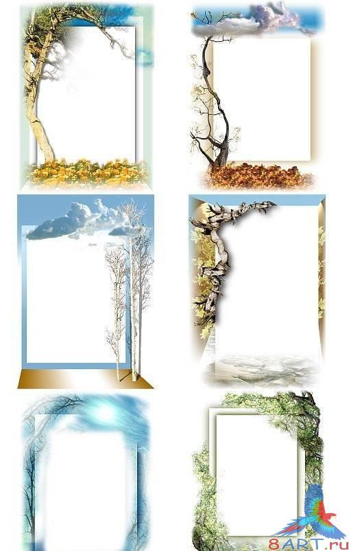Рамки - Drive Art CD04. фотошоп. Набор. frames. романтические. рамка. 201
