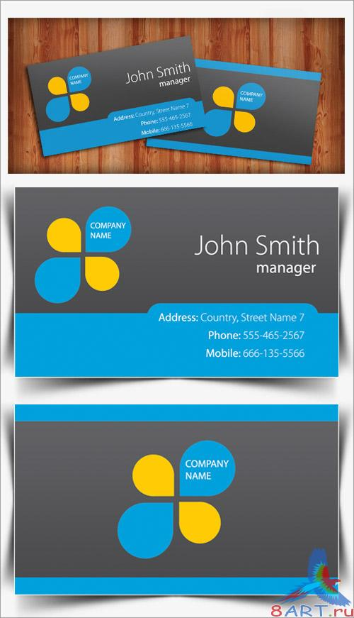 Gray and blue  Business Card PSD Template
