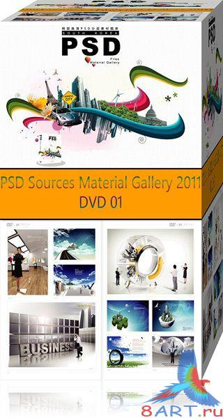 PSD Sources Material Gallery 2011 (DVD 01)