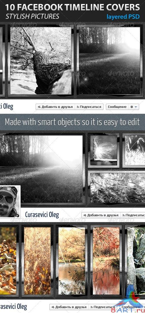 GraphicRiver 10 Facebook Timeline Covers