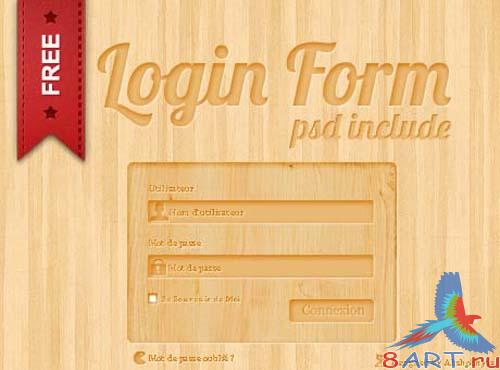 PSD Template - Wood Login Form