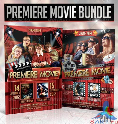 GraphicRiver Premiere Movie Flyer Bundle 2in1