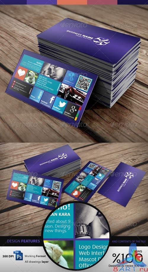GraphicRiver Wins 8 - Personal - Business Card Visit