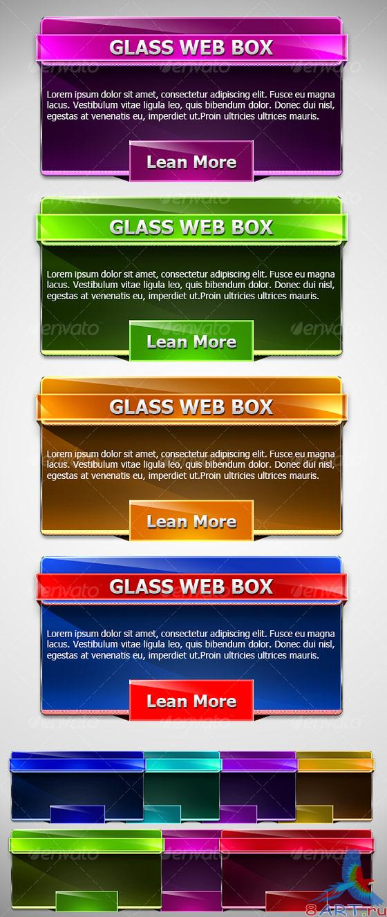 Glass Web Box - GraphicRiver