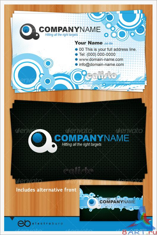 Generic Business Card - Circles and Halftones - GraphicRiver