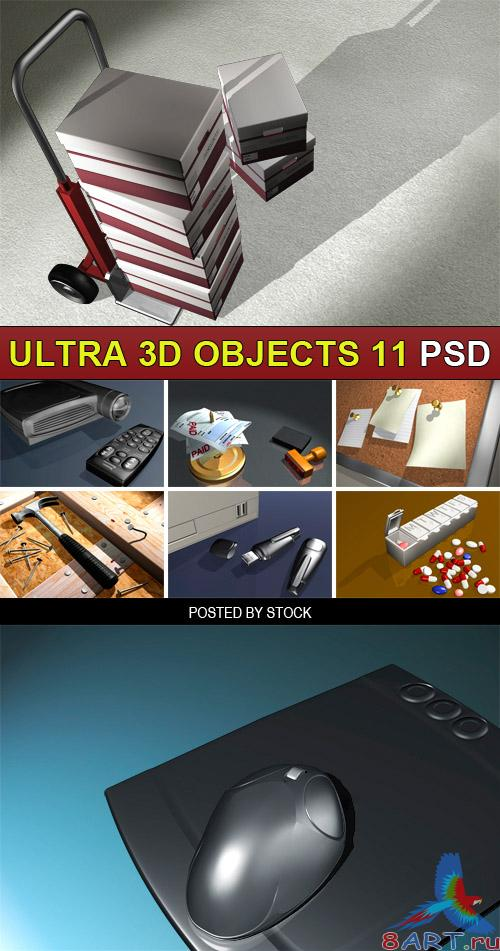 PSD Source - Ultra 3d objects 11