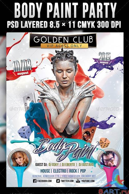GraphicRiver Body Paint Party
