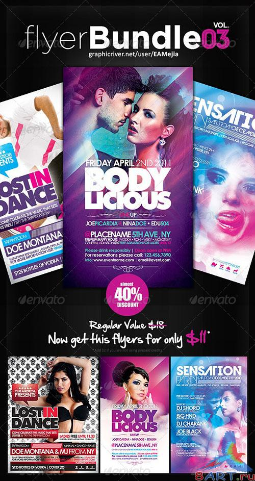 GraphicRiver - Flyer Bundle Vol 3 - 2758300