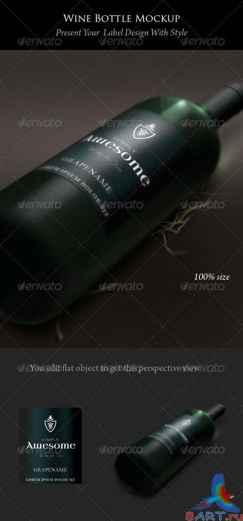 GraphicRiver Bottle and Label Mockup