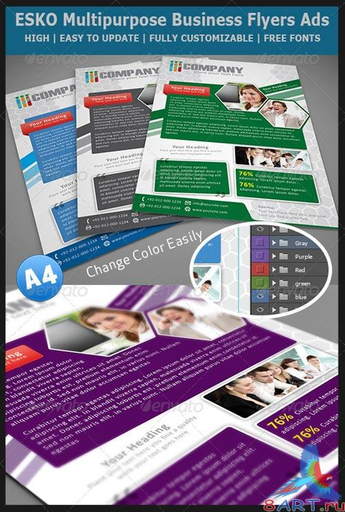 GraphicRiver ESKO Multipurpose Business Flyers Ads
