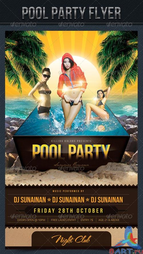 GraphicRiver Pool Party Flyer